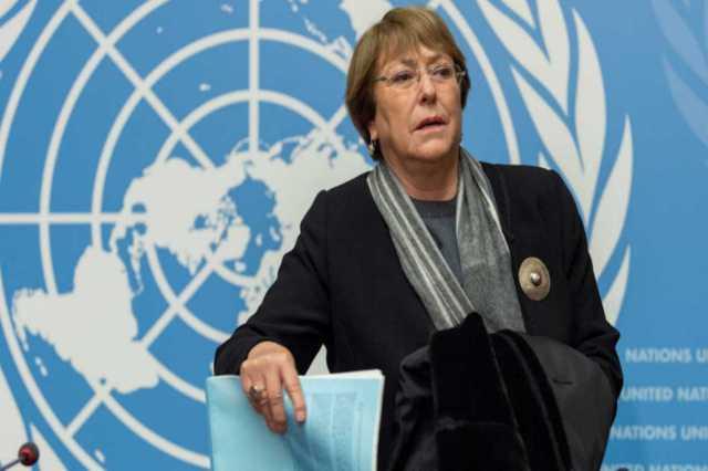 Bachelet[1]